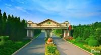 Bảng giá đất nền Khu đô thị Biên Hòa Newcity  2020 nền biệt thự chỉ 8tr/m2 khu 1