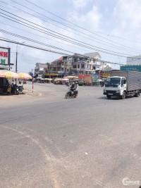 Thị Trấn CHƠN THÀNH lên thị xã. KCN BECAMEX BÌNH PHƯỚC