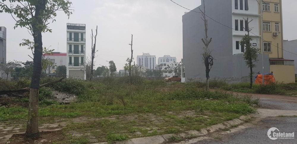 2.8 tỷ sở hữu đất BT 200m2 hướng Nam B2.2 BT8 - 23 tại Thanh Hà Cienco 5 trả góp