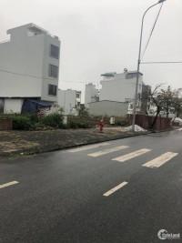 Bán nhanh 60m2 đất Tái Định Cư giá 56tr/m2 tại Trâu Quỳ, Gia Lâm. LH 0983253436
