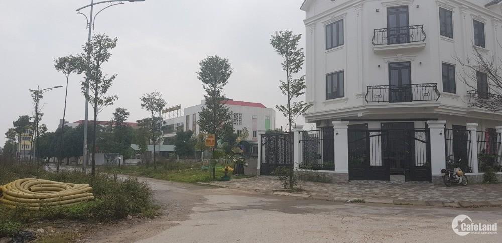 Bán đất liền kề thanh hà cienco giá 19tr/m2 đường 17m. LH chính chủ