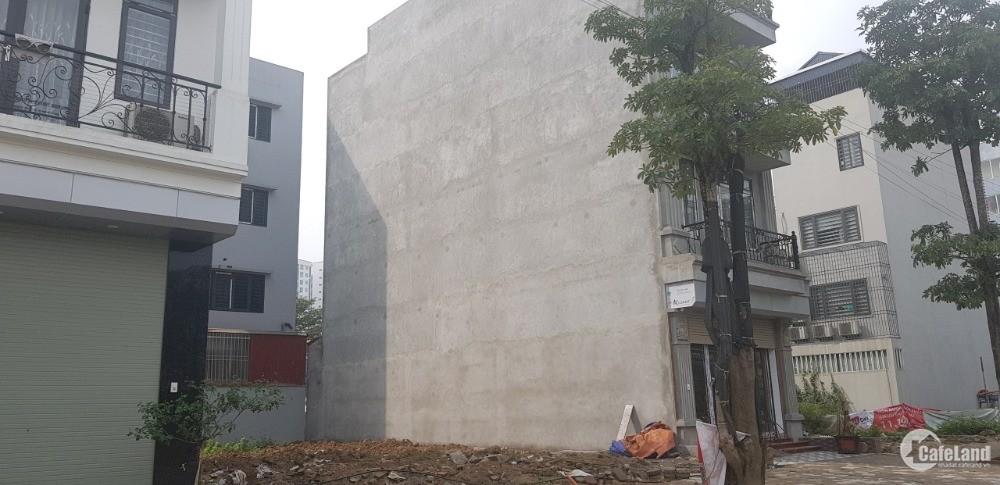 Liền kề 100m2 đường 14m Tây Nam B1.4 chung cư 6 tòa Thanh Hà Cienco 5 Tây Nam