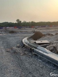 """Đất Ngay Cổng KCN Visip 2 Nhanh Tay Kẻo Hết """"Hot"""""""