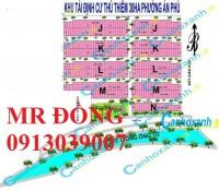 Nạn nhân Covid19 bán KDC Nam Rạch Chiếc liền kề Saigon Sport City Quận 2