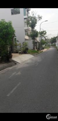 Chính chủ cần bán lô đất vị trí đẹp, giá rẻ tại quận Bình Tân, Tp HCM.