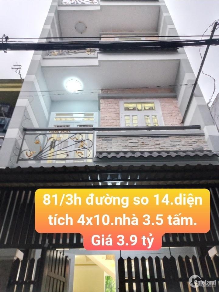 Nhà 3,5 tấm đường số 14, BHH A, Bình Tân