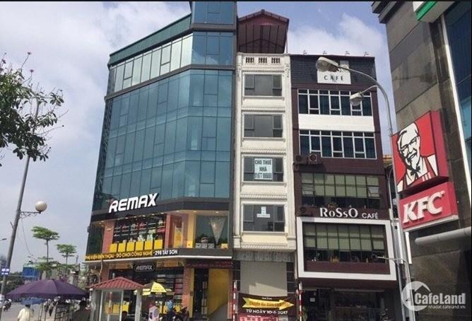 Nhà MT Phan Xích Long, P.2, PN, DT: 4x16m, 1 trệt 4 lầu