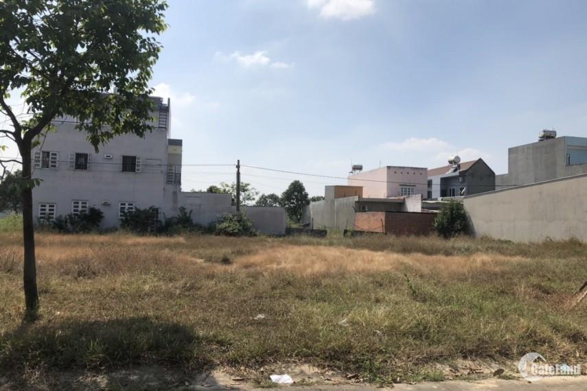 Kinh doanh gặp khó khăn bán 300m2 đất Tây Ninh giá chỉ 4,5tr/m, sổ hồng riêng