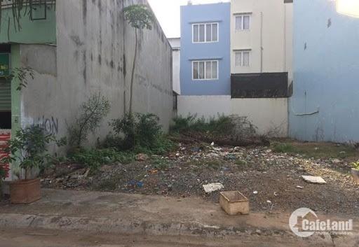 Thanh lý lô đất ngay đường Trần Phú, phường 4, quận 5, chỉ 2.5 tỷ/nền, SHR.