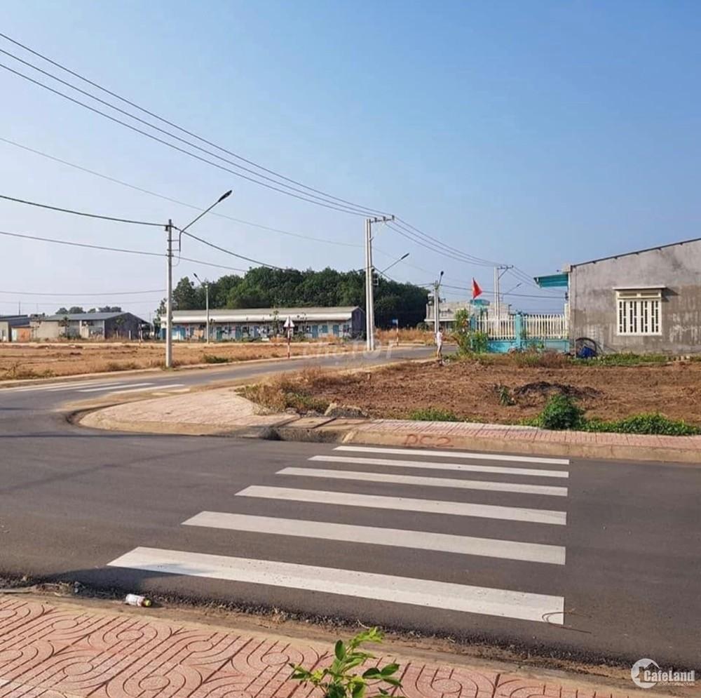 Còn vài lô đất trung tâm hành chính Phú Giáo cho ace đầu tư