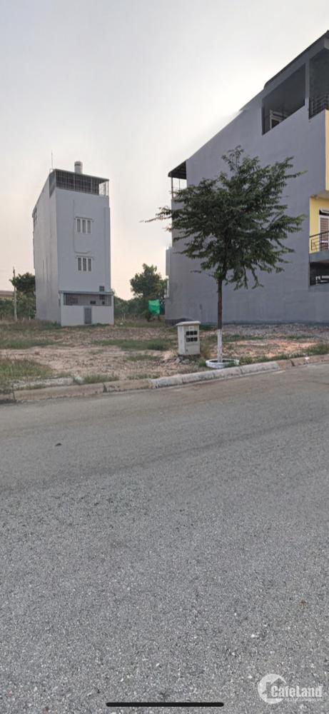 Bán đất Quận 7 đường D6 giao Tân Thuận Tây, đối diện trường TH Kim Đồng. SHR 100