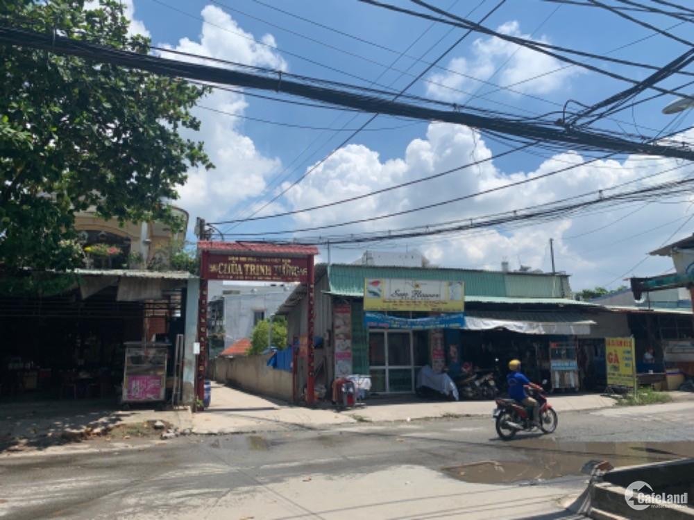 Bán đất mặt tiền kinh doanh |Quốc lộ 13 cũ |Hàng mới 2020 |Độc Quyền