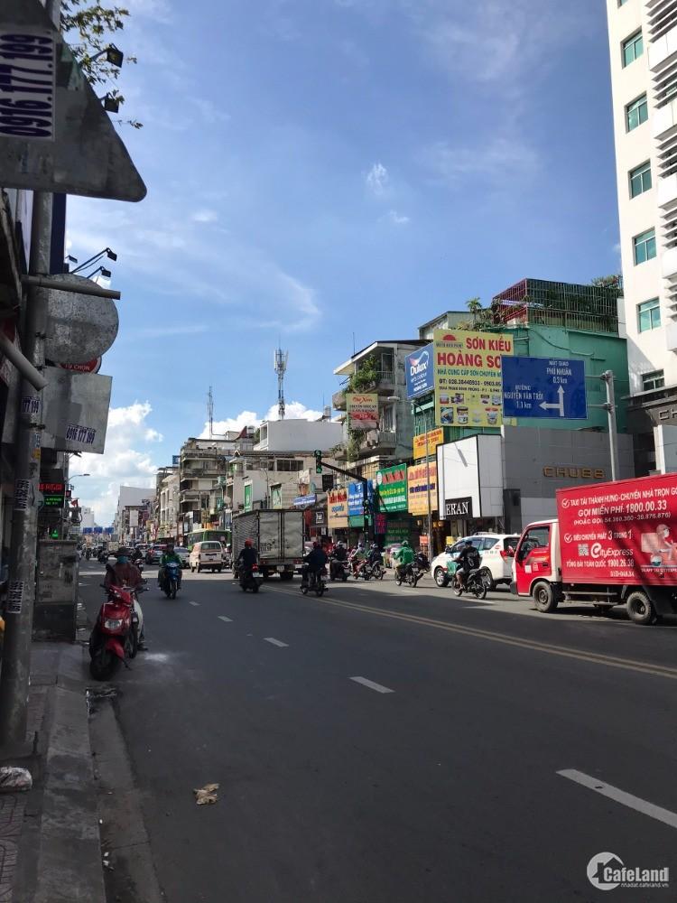 Bán nhà đường Bình Lợi, Bình Thạnh, 4x18 5 tâng, 8,4 tỷ