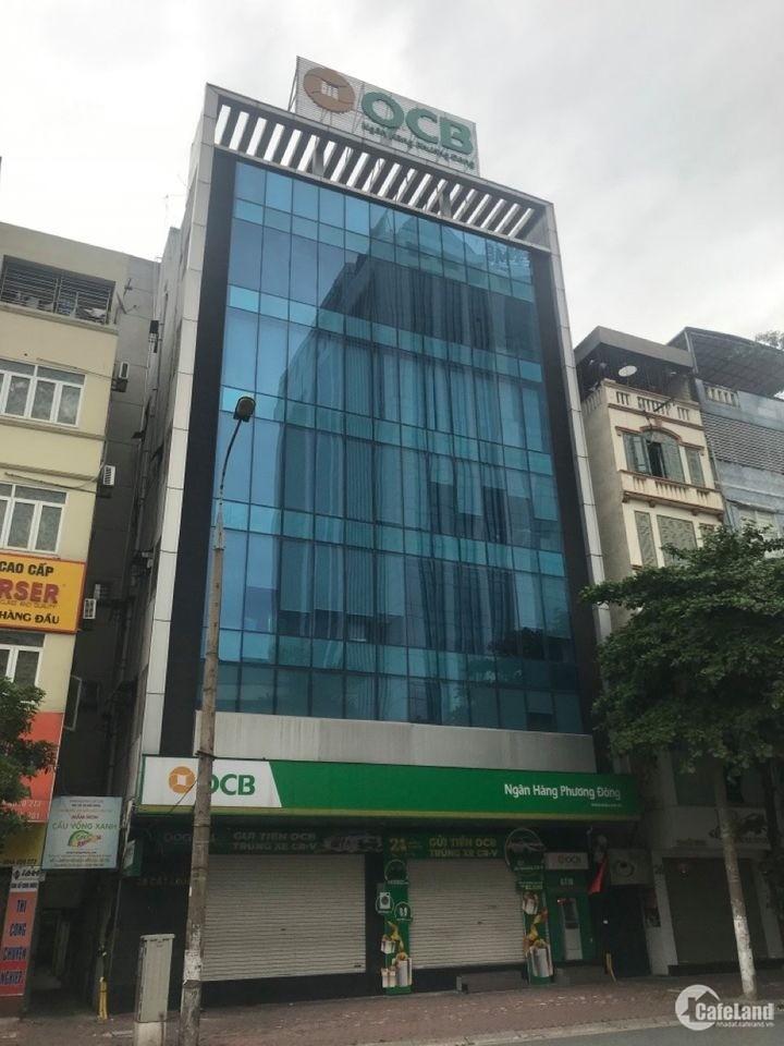 Chủ cần bán gấp lô góc mặt phố Nguyễn Hoàng 90m2 3 tầng mt 7m giá chỉ còn 23 tỷ.