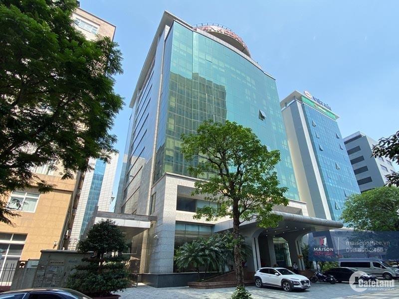 Building mặt phố Trung Kính 80m2 8 tầng mặt tiền 6m cho thuê 2 tỷ/ năm giá 40 tỷ
