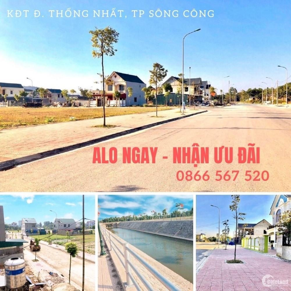 CHỈ TỪ 500 Triệu SỞ HỮU NGAY  ĐẤT_TRUNG_TÂM_TP_CÔNG_NGHIÊP