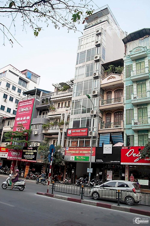 Nhà mặt phố Tây Sơn, 8 tầng thang máy, vỉa hè kinh doanh. Vị trí cực đẹp.