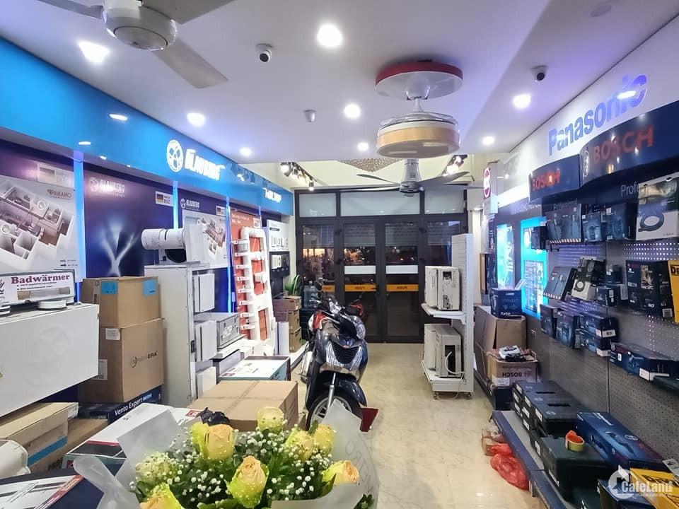 Mặt phố Kim Ngưu, 71m, mặt tiền 4m. Kinh doanh, vỉa hè, SDCC.