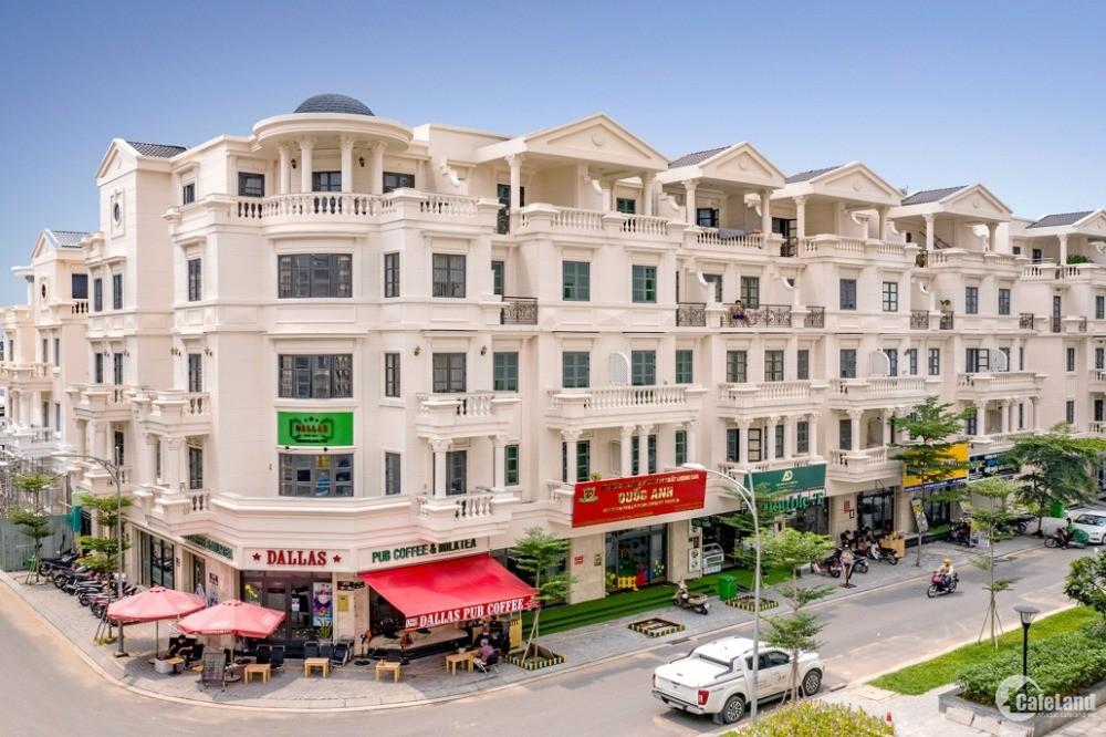 Chủ đầu tư mở bán khu nhà Cityland ngay siêu thị Lotte Nguyễn Văn Lượng, Gò Vấp