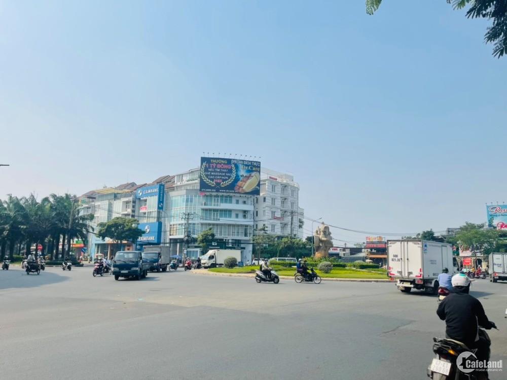 Đất bán Khu Trung Sơn gần cầu Him Lam Quận 7.DT: 6x20m. Giá; 114 triệu/m2.