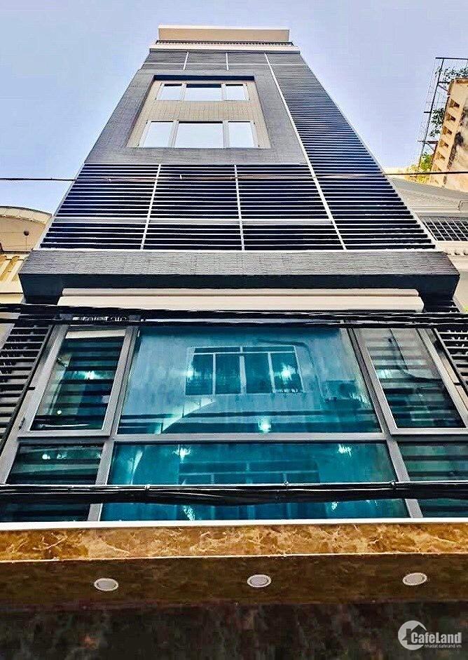 Cần bán building Hoàng Quốc Việt 156m2 9 tầng mặt tiền 6.3m giá 45 tỷ