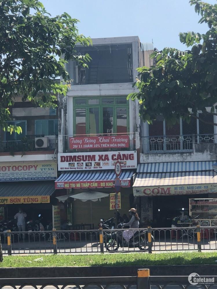 HOT. Bán nhà MT đường 3/2 p6 Q11 (5x11) 2 lầu. Giá 14 tỷ. Gần Nguyễn Thị Nhỏ