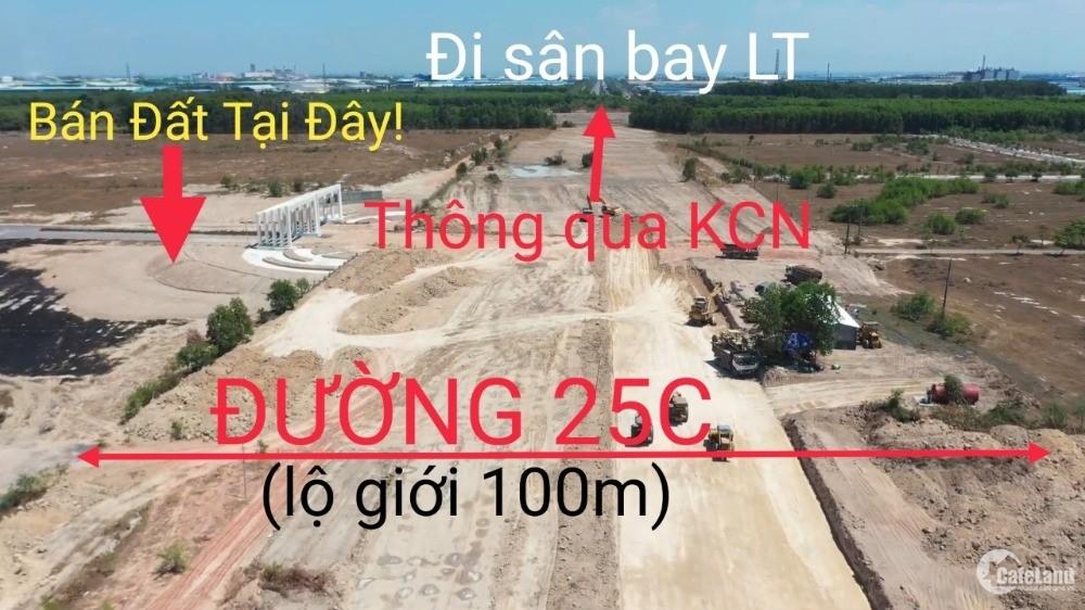 Cần tiền bán gấp lô đất 100m2 ngay dự án mega city 2 nhơn trạch chỉ 900 triệu.