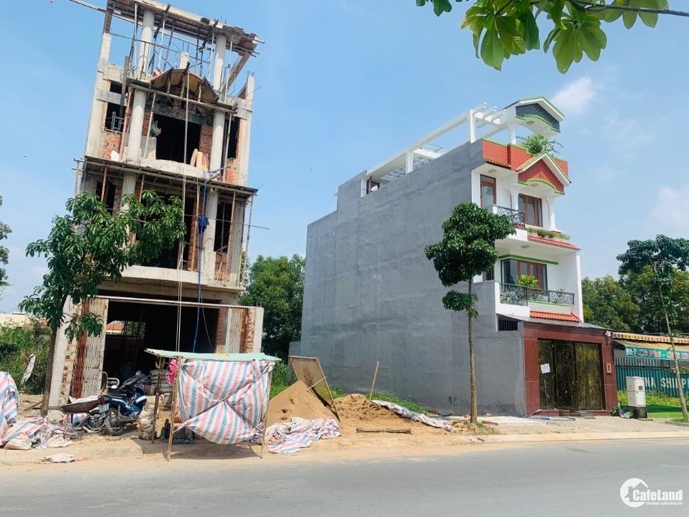 Kẹt vốn chính chủ gửi bán nền đất 2 mặt tiền ở ấp 5 xã Phạm Văn Hai, Bình Chánh,