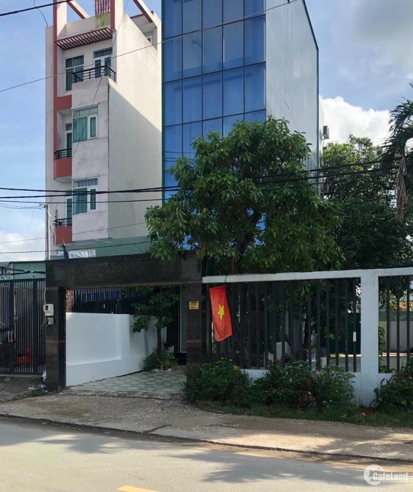 HUNGVILAND Tòa Nhà Văn Phòng Cho Thuê