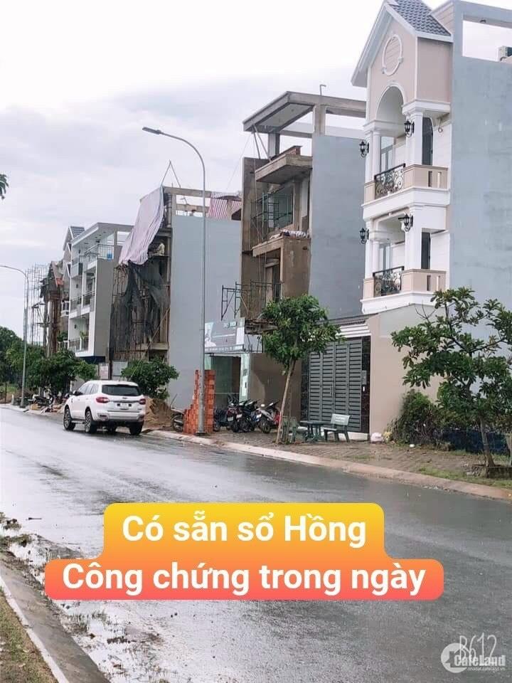 Bán Lô đất 2 mặt tiền xã Tân Nhựt, H. Bình Chánh, Đối diện THSC Tân Nhựt