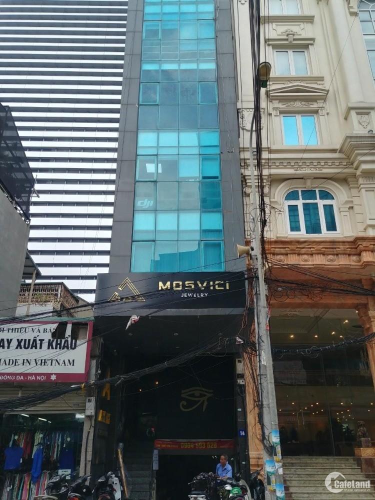 Cho thuê văn phòng mùa dịch  21m2 tại mặt phố Nam Đồng giá 5tr5/tháng