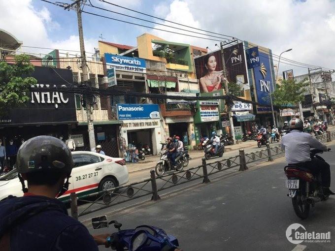 Siêu hiếm MT Nguyễn Oanh 127m2(6x21), KD sầm uất, 15 tỷ TL