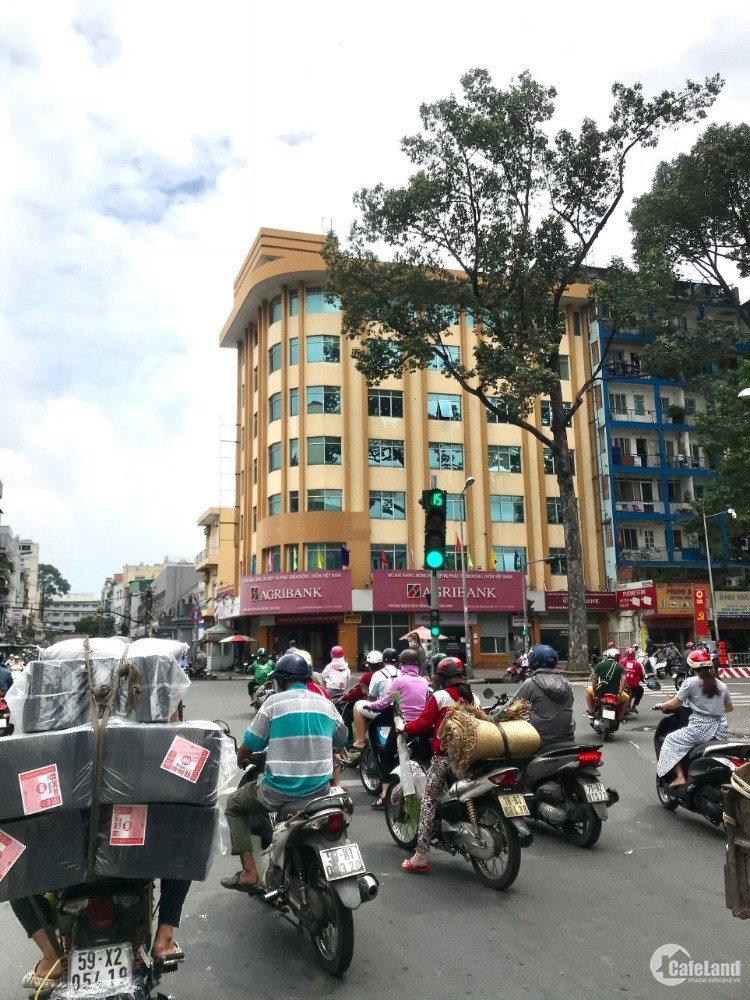 Bán nhà hẻm SỐ 385 đường Nguyễn Trãi P.Nguyễn Cư Trinh Q1 5MX17M -Giá 23 tỷ