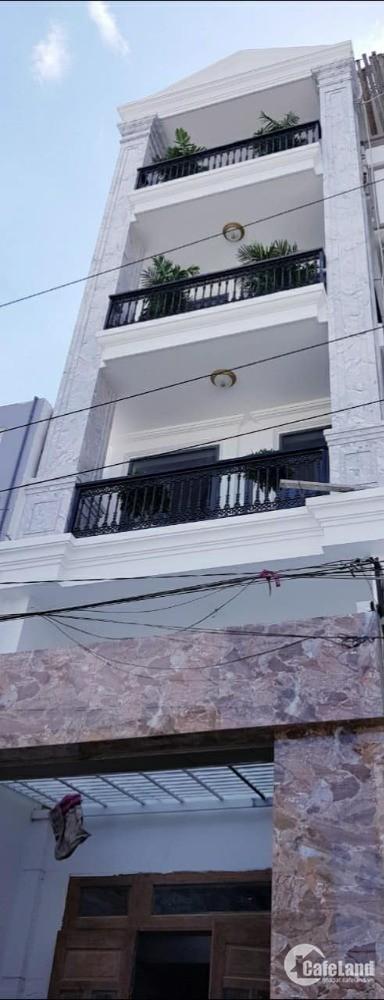 Nhà HXH Nguyễn Oanh 66m2(4.2x16), 4 tầng full nội thất, chỉ 5.7 tỷ