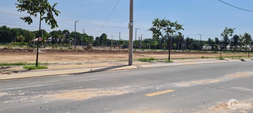 Gia đình định cư bán gấp lô đất mặt tiền sát TTHC Bàu Bàng và Mỹ Phước Tân Vạn