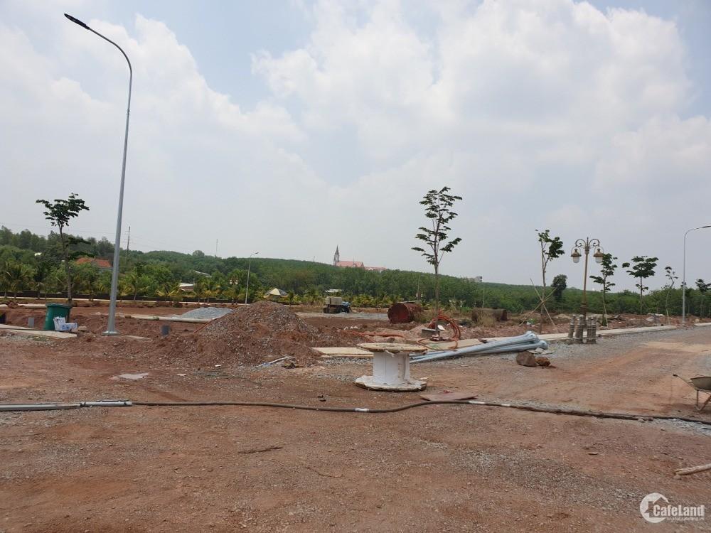 Đất nền dự án Danh Hoàng Long, Bình Phước