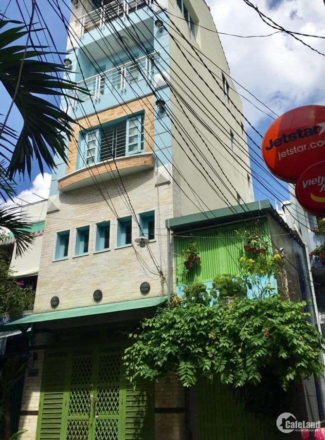 Bán nhà 541 Đặng Văn Ngữ, 81m2, mặt tiền dài 18m, q Phú Nhuận chỉ 7 tỷ 29