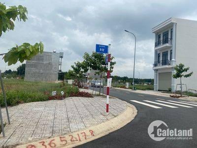 Chính chủ cần bán căn nhà mới xây tại KTĐC VSIP II, giá 2tỷ chưa thương lượng