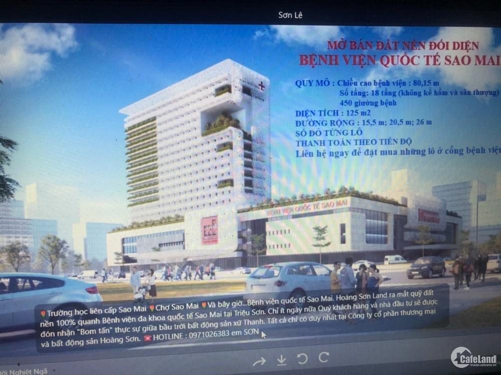 Cần bán lô đất ngay cổng bệnh viện, đất sổ đỏ, giá đầu tư.