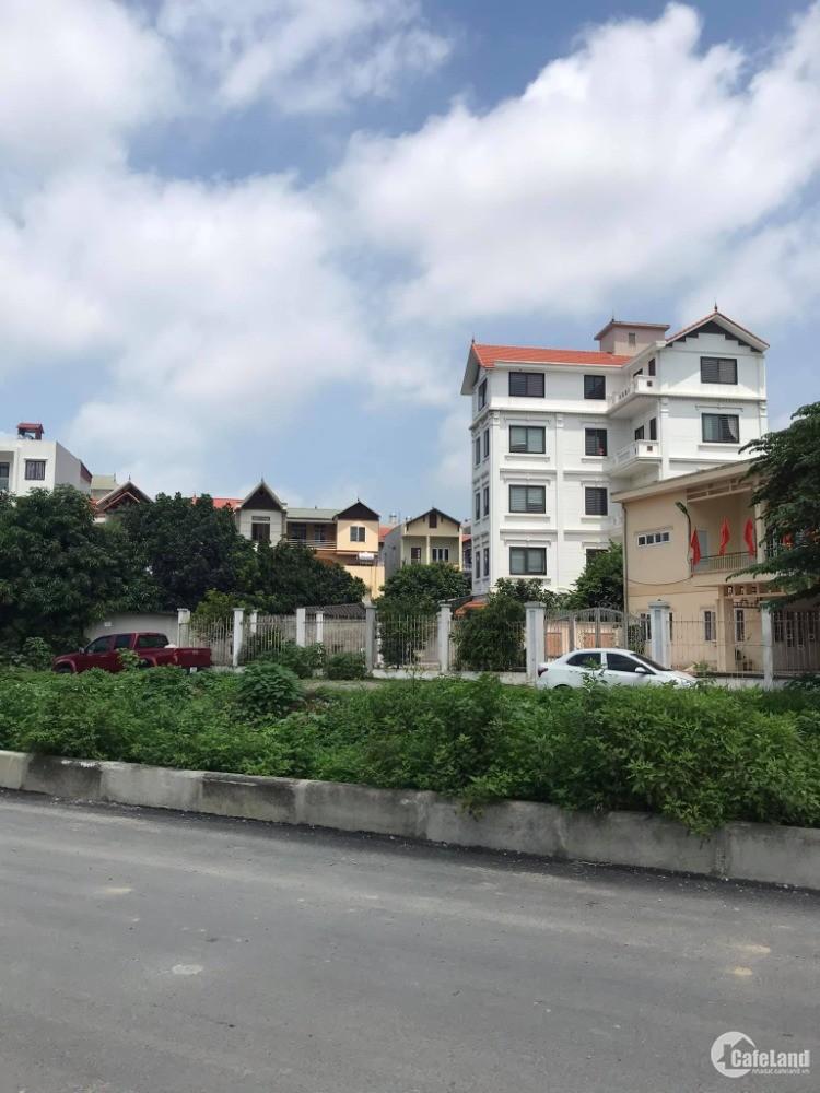 Bán Đất Phố Lê Trọng Tấn, Dương Nội, 78m2 Mặt tiền 5m giá 4 tỷ 15