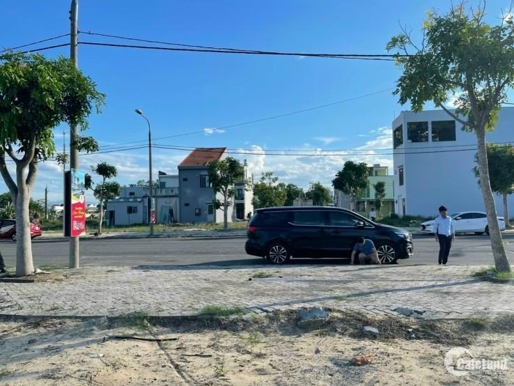 Đất nền khu đô thị mới Nam Đà Nẵng giá rẻ hơn thị trường