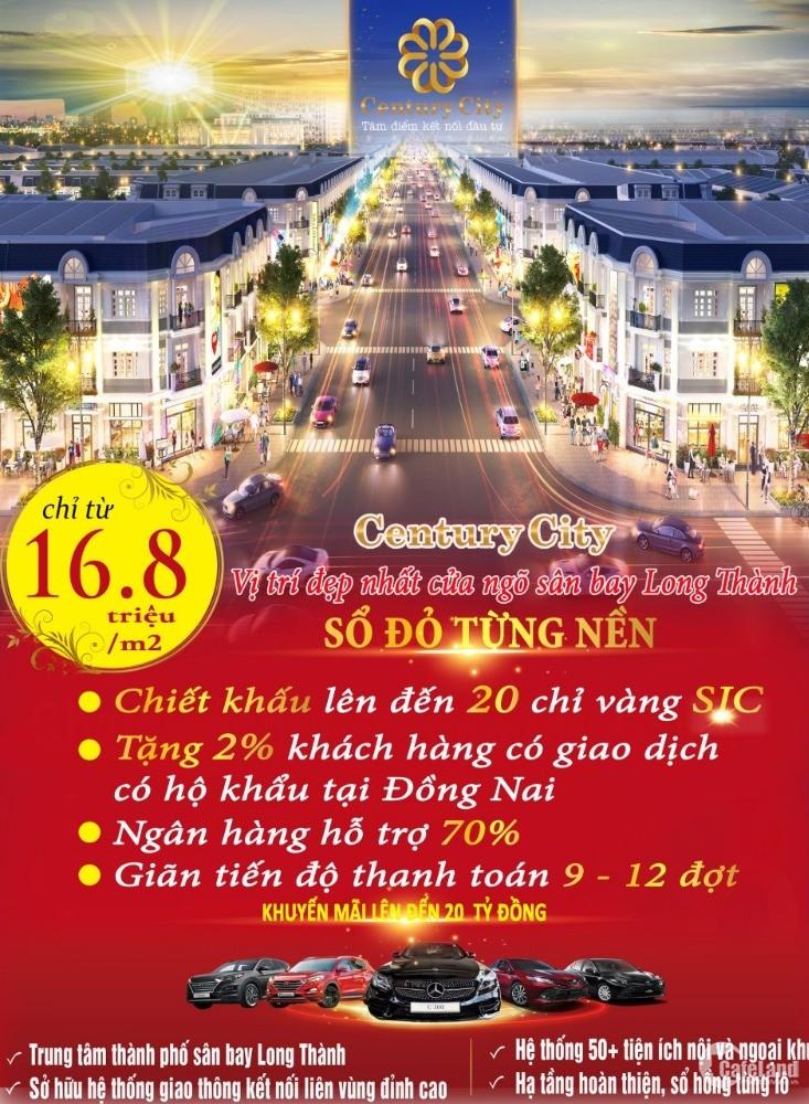 Chỉ 16,8tr/m2 đã sở hữu ngay 1 lô đất nền dự án hót nhất sân bay Long Thành