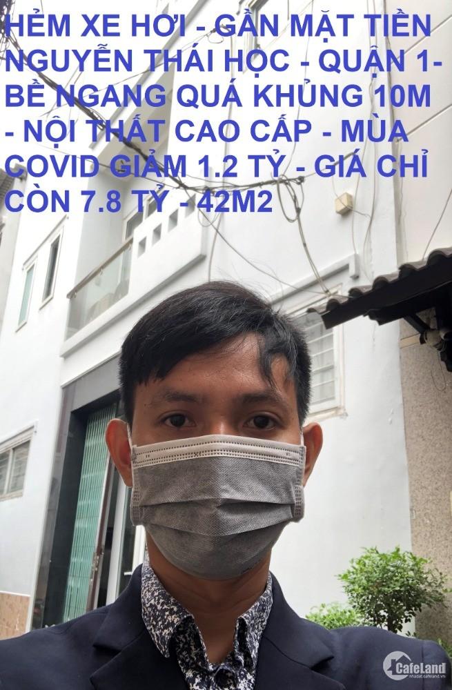 Bán nhà bề ngang khủng 10m 5 tầng Nguyễn Thái Học 42m2 giá chỉ 7.8 tỷ