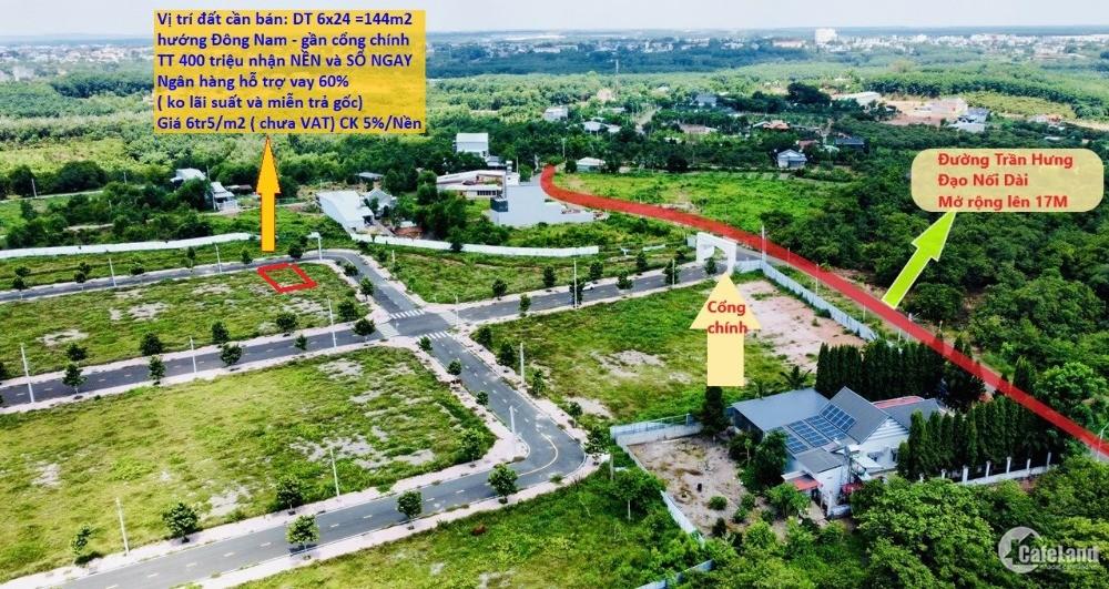 Cần tiền trang trải cần bán lô đất DT 6x24 full thổ cư MT 13m SHR TT trước 400tr
