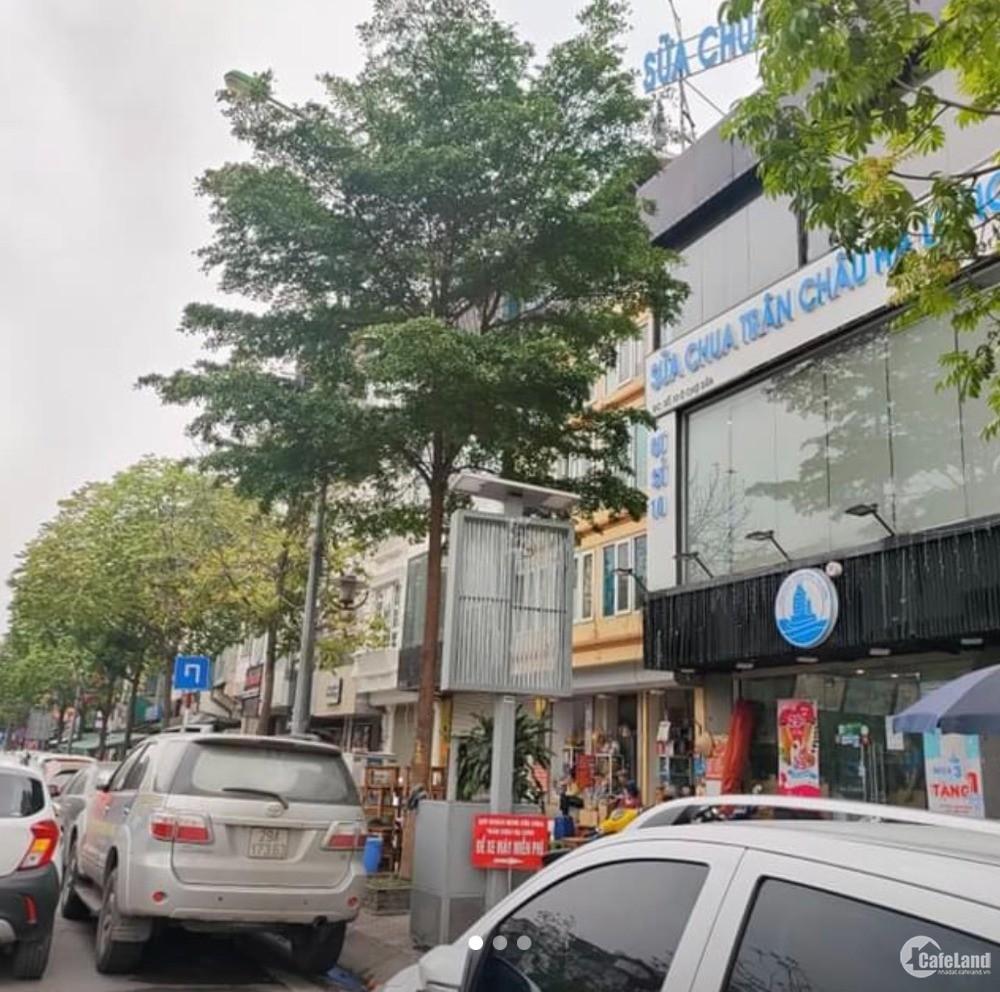 Nhà 24m2, 5.9m mặt tiền, mặt phố Ô Chợ Dừa lô góc, vỉa hè, 16.5 Tỷ