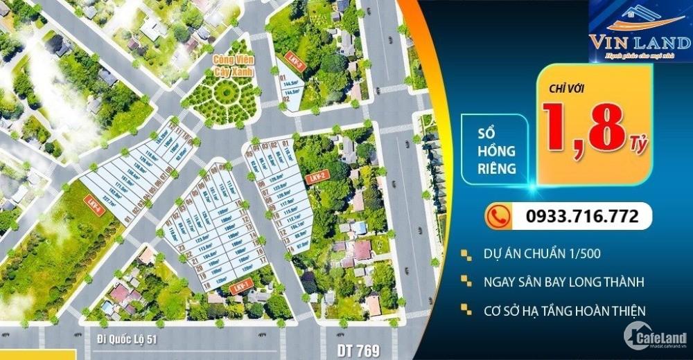 Mở bán 19 suất nội bộ đất đầu tư sổ riêng,ngay tái định cư sân bay Long Thành