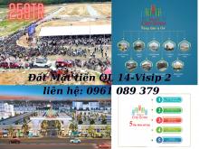 Đất siêu Giá rẻ MT ĐT741 tại Chánh Phú Hòa Bến Cát