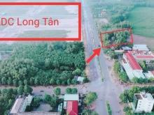 Đất mặt tiền Nguyễn Hữu Cảnh - Trung tâm Huyện Nhơn Trạch giá đầu tư