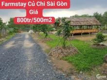 Cần tiền bán gấp lô đất vườn 500m2 sổ hồng riêng ở Trung Lập Hạ, Củ Chi