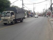 Bán đất thổ cư- DT 4.2 x 20m hẻm 989 tỉnh lộ 43 bình chiểu